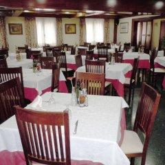 Отель Husa Urogallo Испания, Вьельа Э Михаран - отзывы, цены и фото номеров - забронировать отель Husa Urogallo онлайн помещение для мероприятий