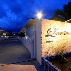 Отель Phuket Lagoon Pool Villa 4* Вилла разные типы кроватей фото 9