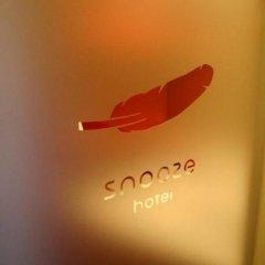 Отель Snooze Зальцбург с домашними животными