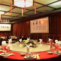 Отель Chinese Culture Holiday Hotel Китай, Пекин - 1 отзыв об отеле, цены и фото номеров - забронировать отель Chinese Culture Holiday Hotel онлайн помещение для мероприятий