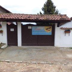 Отель Elbarr Guest House Болгария, Балчик - отзывы, цены и фото номеров - забронировать отель Elbarr Guest House онлайн парковка