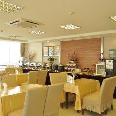 Отель Jinjiang Inn - Suzhou Wuzhong Baodai West Road Китай, Сучжоу - отзывы, цены и фото номеров - забронировать отель Jinjiang Inn - Suzhou Wuzhong Baodai West Road онлайн помещение для мероприятий фото 2