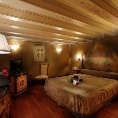 Отель COLOMBINA Стандартный номер фото 12