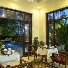 Отель The Corner riverside villa питание
