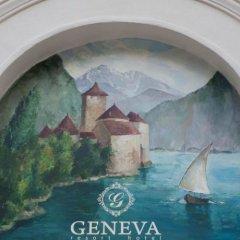 Geneva Resort Hotel интерьер отеля фото 3