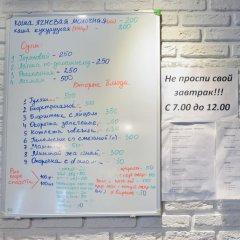 Гостиница Economy Zhyger Hotel at Aimanova Казахстан, Нур-Султан - отзывы, цены и фото номеров - забронировать гостиницу Economy Zhyger Hotel at Aimanova онлайн городской автобус
