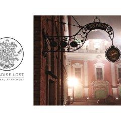 Отель Paradise Lost Улучшенные апартаменты с различными типами кроватей фото 17