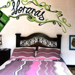 Viajero Cali Hostel & Salsa School интерьер отеля