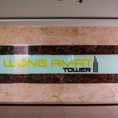 Отель Wongamat Tower by Pattaya Sunny Rentals Паттайя интерьер отеля фото 3