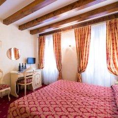 Отель Ca Zose 3* Стандартный номер с различными типами кроватей фото 7