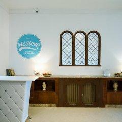 McSleep Hostel Prague удобства в номере