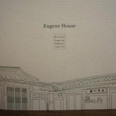 Отель Eugene's House Стандартный номер с различными типами кроватей фото 5