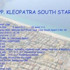 Отель Kleopatra South Star Apart спортивное сооружение