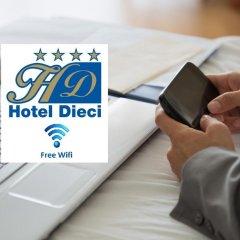 Отель DIECI 4* Стандартный номер фото 3