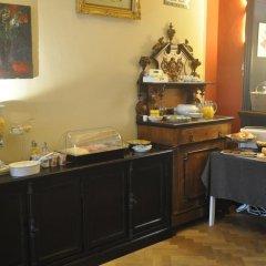 Hotel Notre Dame питание фото 3