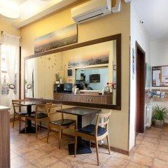 Отель Pensión Mariluz Испания, Барселона - отзывы, цены и фото номеров - забронировать отель Pensión Mariluz онлайн питание