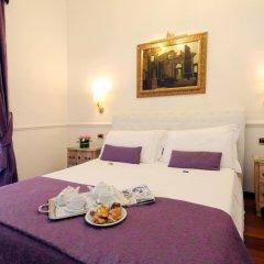 Traiano Hotel 4* Стандартный номер с различными типами кроватей фото 3