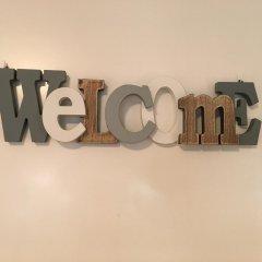 First Euroflat Hotel детские мероприятия