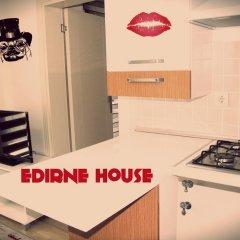Edirne House Турция, Эдирне - отзывы, цены и фото номеров - забронировать отель Edirne House онлайн в номере