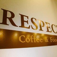 Respect Hotel интерьер отеля