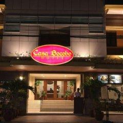 Отель Casa Bocobo Hotel Филиппины, Манила - отзывы, цены и фото номеров - забронировать отель Casa Bocobo Hotel онлайн гостиничный бар