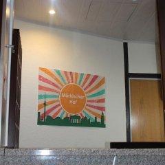 Отель Berlin Markischer Hof Am Tacheles Берлин интерьер отеля фото 2