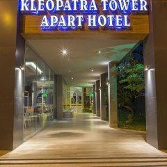 Kleopatra Tower Apart Hotel 3* Студия с различными типами кроватей фото 9
