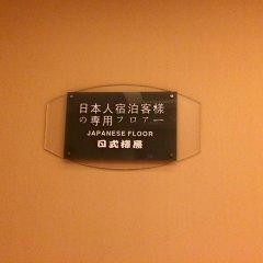 Отель Shenzhen Century Kingdom Hotel, East Railway Station Китай, Шэньчжэнь - отзывы, цены и фото номеров - забронировать отель Shenzhen Century Kingdom Hotel, East Railway Station онлайн интерьер отеля
