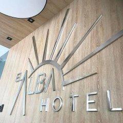 Отель El Alba Колумбия, Кали - отзывы, цены и фото номеров - забронировать отель El Alba онлайн интерьер отеля фото 3
