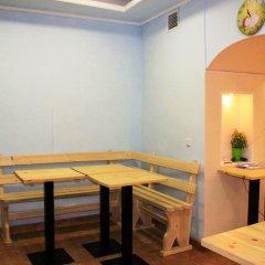 Гостиница Antihostel Forrest Украина, Львов - отзывы, цены и фото номеров - забронировать гостиницу Antihostel Forrest онлайн в номере фото 2