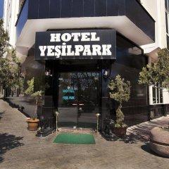 Hotel Yesilpark 2* Стандартный номер с различными типами кроватей фото 5