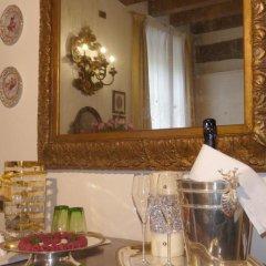 Отель Country House Casino di Caccia гостиничный бар
