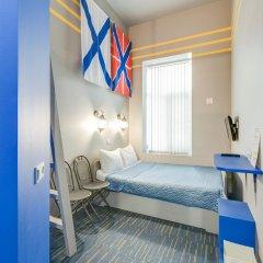 Мини-отель 15 комнат 2* Номер Комфорт с разными типами кроватей фото 6