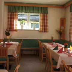 Отель Familiengasthof Zirmhof Стандартный номер с различными типами кроватей фото 7