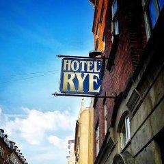 Отель Rye Дания, Копенгаген - отзывы, цены и фото номеров - забронировать отель Rye онлайн фото 3