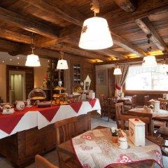 Отель Relais du Berger Грессан питание