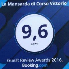 Отель La Mansarda di Corso Vittorio Лечче питание
