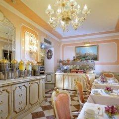Hotel Canaletto питание