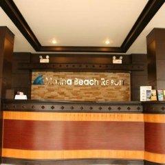 Отель Marina Beach Resort интерьер отеля фото 3