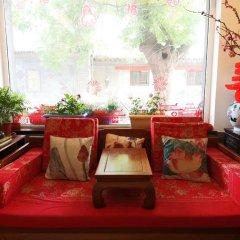Отель Hutong Impressions Beijing Guesthouse Китай, Пекин - отзывы, цены и фото номеров - забронировать отель Hutong Impressions Beijing Guesthouse онлайн гостиничный бар