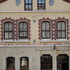 Sarnic Hotel (Ottoman Mansion) фото 11