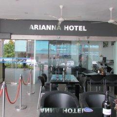 Arianna Hotel гостиничный бар