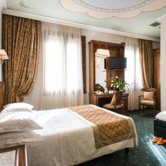 Adler Cavalieri Hotel 4* Улучшенный номер с различными типами кроватей
