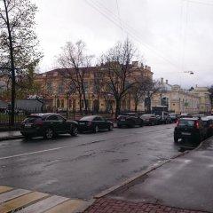 Гостиница Homestay Gagarinskaya 15 парковка