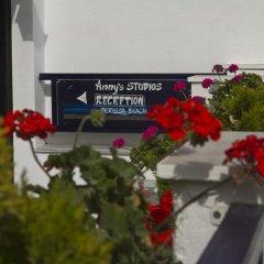 Отель Anny Studios Perissa Beach Греция, Остров Санторини - отзывы, цены и фото номеров - забронировать отель Anny Studios Perissa Beach онлайн