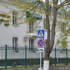Гостевой дом Ретро Стиль парковка