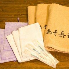 Отель Asobe Минамиогуни ванная