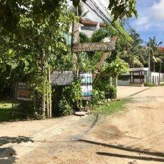 Отель Sabai Cabins парковка