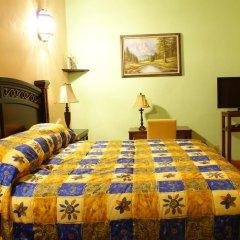 Casa Alebrijes Gay Hotel 3* Люкс фото 7