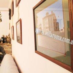 Гостиница Хостел Вилла Рома Украина, Львов - отзывы, цены и фото номеров - забронировать гостиницу Хостел Вилла Рома онлайн интерьер отеля фото 2